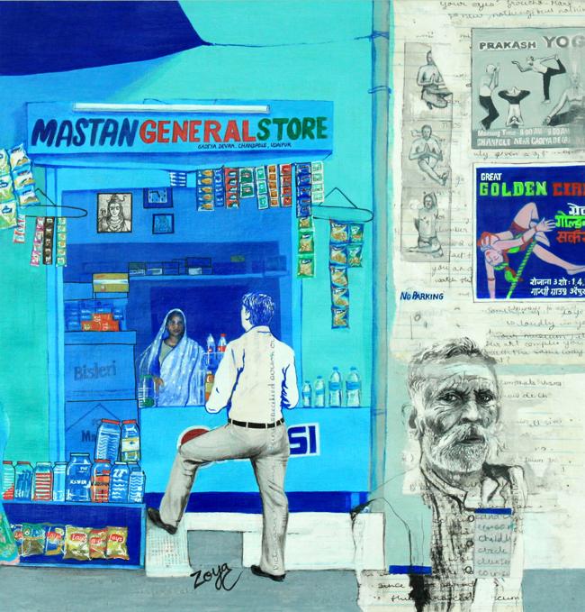 Mastan General Store